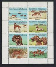 Bahrain 1977 Mi 266-73 MNH ** Hunde Dogs Windhund Saluki