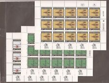 Israel 1979 Hapoel Games Full Sheet Set  Scott 725-727  Bale 742-744