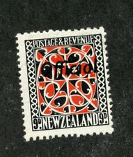 NEW ZEALAND OFFICIALS 1936-61 9d red and black on chalky paper mint hinged.