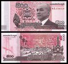 Camboya - Cambodia 500 Riels 2014 Pick 66 SC = UNC