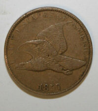 1857 Flying Eagle Cent A17