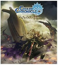 Weiss Schwarz Booster Pack Chain Chronicle The Light of Haecceitas Trading Cards