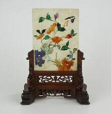 More details for antique chinese hardstone jade agate lapis lazuli gem plaque wood table screen