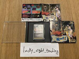 Daimakaimura Ghouls n Ghosts NEC PC Engine SUPER GRAFX HuCard Japan Examined