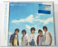 DBSK TVXQ - SKY (Japan 7th Single) CD+Postcard