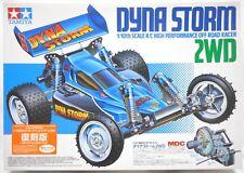 Vintage Tamiya RC 1/10 DYNA STORM 2WD (MDC MULTI DISC CLUTCH) Re-issue NIB