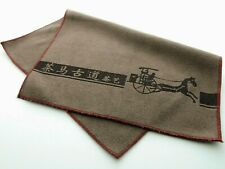 Chinese Gonfu Ceremony Tea Cloth Towel in Brown with Horse Design 39cm x 28cm