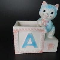 Vtg Ceramic Baby Planter Nursery Cat Kitten Pink Blue MISS PRISS Lefton RELPO