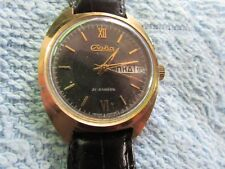 for sale******* A RARE SLAVA USSR MANUAL WINDING GOLD PATE*******wrist watch