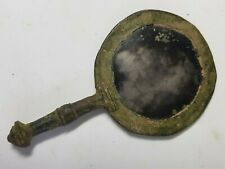Roman Mirror with Handle 1st-2nd century AD
