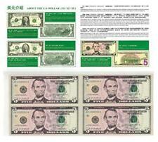 USA UNCUT 2x2 FIVE DOLLARS US$5 banknote with double folder (UNC) 5美元4连体钞横版带册