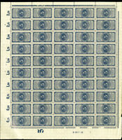 Germany Revenue Early Stamp Sheet NH