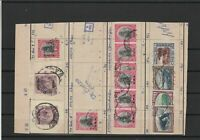 South West Africa Stamps Ref 23615