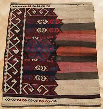 Kurdish Kilim Rug Hand Woven Multi Colored Kelim Rug Square Wool Area Rugs 3X3ft
