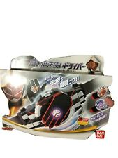 Kamen Rider Wizard Transformation Belt DX White Wizard Driver