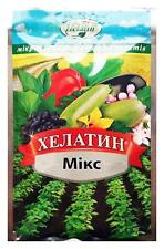 Fertilizer Microelements сhelatin MIX  / 50 ml