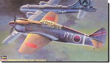 Hasegawa JT44 1/48 KAWASAKI Ki-100-I KOH TONY FASTBACK Limited Ver. from Japan