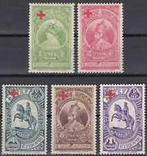 Ethiopia: 1936: Sc. B1 - B5, Red Cross Fund, MNH