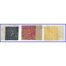 Tibet 3 timbres de collection tous différents.