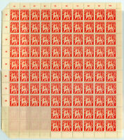 Lithuania 🇱🇹 1940 SC 322 MNH block of 92 . rtb3806
