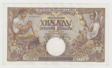 More details for serbia 1000 dinara dated 1942 p32a uncirculated unc