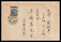 8716 - MANCHUKUO 1937 cover to Tientsin