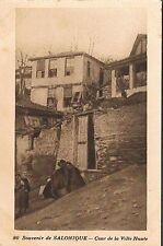 FRENCH POSTCARD Thessaloniki Part of the upper town c1915 - perf