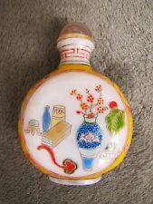 Antique Chinese Hand-Painted On Glass Snuff Bottle.