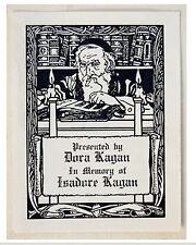 1920 LILIEN Bezalel JEWISH Bookplate EXLIBRIS Judaica JUGENDSTIL - ART NOUVEAU