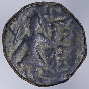 India Kushan Empire Kanishka I 127-152 AE Drachm MAO ANS Kushan 644