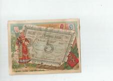 NORWAY  BANKNOTE  ON  VINTAGE  CARD