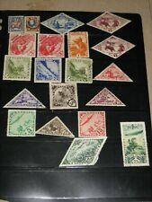 Tannu Tuva 1927-35  MH+Used Selection CV$54+