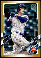 Anthony Rizzo 2021 Topps 5x7 Gold #241 /10 Cubs