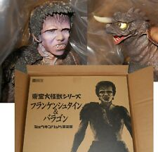 TOHO Daikaiju Series Frankenstein & Baragon RIC TOY Limited Ver Godzilla Monster