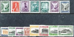 GREECE 1927 LANDSCAPES SET COMPLETE  (15)  VL 420-433   LIGHTLY HINGED