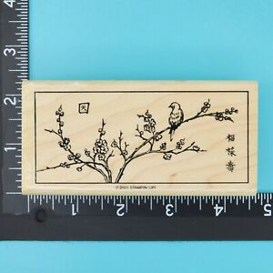 Stampin Up Bird Cherry Blossom Tree Branch Oriental Paintings Wood Rubber Stamp