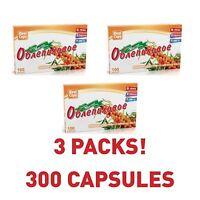 3 packs Sea buckthorn oil in capsules Omega 7 natural ORGANIC Siberia product