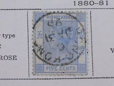 One Hong Kong Watermarked Crown & C.C. 5 Cents Stamp/Jan 31 1899 Cancellation