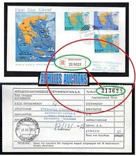 The Greek State 1978 Map of Greece in 3 colors Unofficial Rrr Registered Fdc No1
