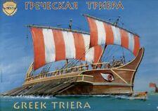 Zvezda 1/72 Greek Triera # 8514