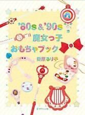 80s & 90s Magical Girl Toys Collection Book Anime Shoujo Manga Japan