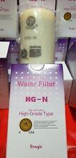 Brand New & OEM HG-N filter for SD501, Platinum, JR2 & R Leveluk Kangen machines