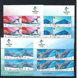 CHINA  2021-12 Beijing 2022 Winter Olympic Competition Venues Stamp x 4 LOGO