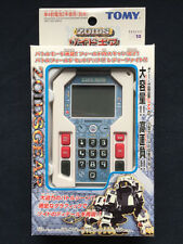 Tomy 2001 Zoids Zoid Gear Battle LCD Mini Game 2M High Resolution Japan MIB NEW