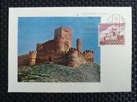 SPAIN MK 1972 CASTILLO BURG CASTLE MAXIMUMKARTE CARTE MAXIMUM CARD MC CM a8740