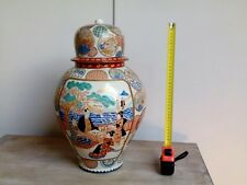 Antique 19th century Japanese Vase with lid 47cm tall 29cm wide (repaired)