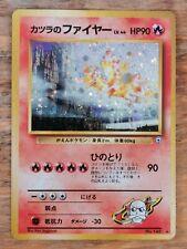 Blaine's Moltres Holo GYM Set N.146 Japanese 1996 RARE Pocketmonster MINT