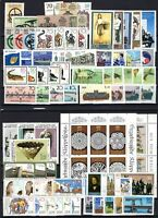 P135591/ GERMANY - DDR – YEARS 1985 - 1990 MINT MNH MODERN LOT