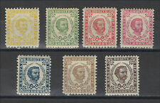 Montenegro - 1893 Set - Scott 15-21 - Various Perfs - Mint Hinged