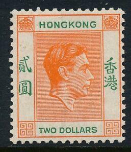 Hong Kong KGVI 1938-52 $2 Orange & Green SG157 L/6/6 Flaw Fresh Mounted Mint